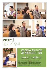 스크린샷 2018-03-16 오전 12.52.05.png