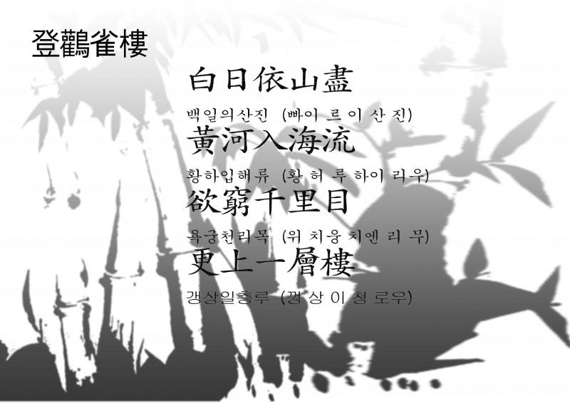 KakaoTalk_Photo_2019-05-12-19-37-53.jpeg