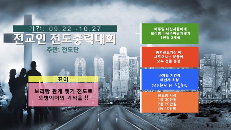 스크린샷 2019-09-12 오후 1.59.58.png