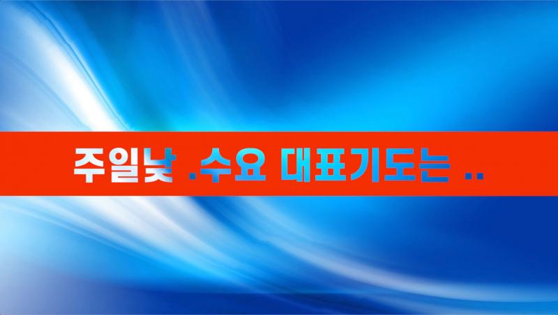스크린샷 2020-05-27 오전 8.37.27.png