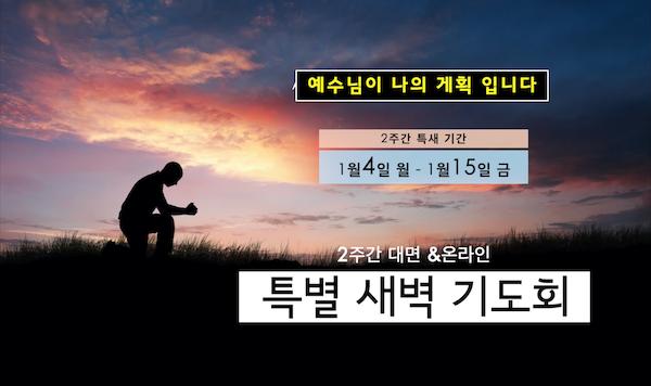 스크린샷 2021-01-12 오전 12.57.51.png
