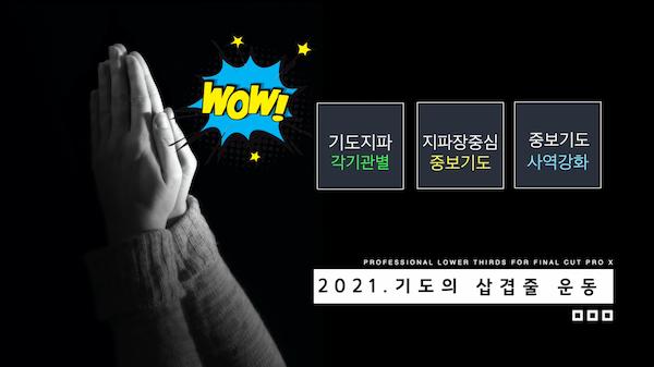 스크린샷 2021-01-12 오전 12.58.11.png