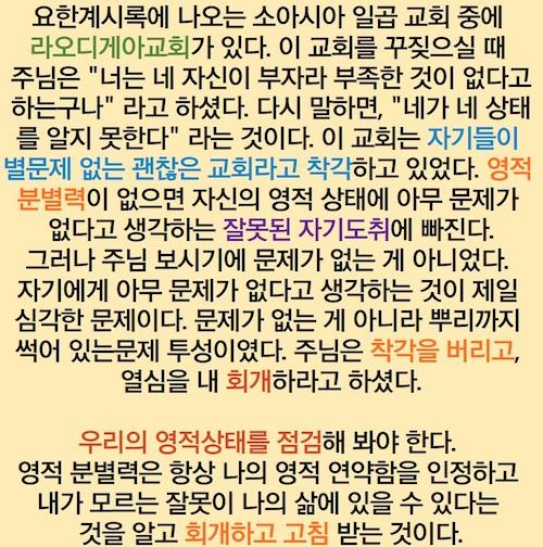 KakaoTalk_Photo_2021-04-05-11-47-50.jpeg