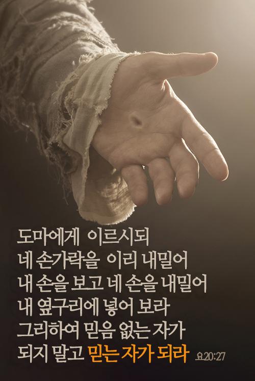 AdobeStock_301050842.jpg