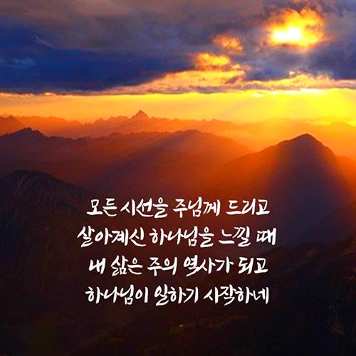 KakaoTalk_Photo_2021-04-06-03-00-48.jpg