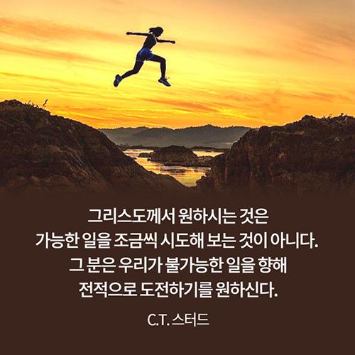KakaoTalk_Photo_2021-04-06-23-48-17.jpg
