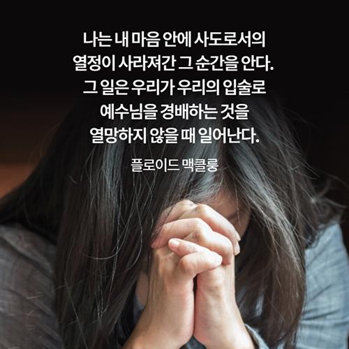 KakaoTalk_Photo_2021-04-07-23-06-43.jpg