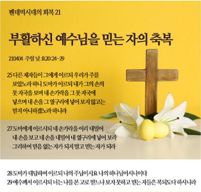 스크린샷 2021-04-05 오전 11.12.04.png