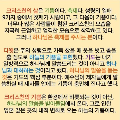 KakaoTalk_Photo_2021-04-07-22-57-30.jpeg