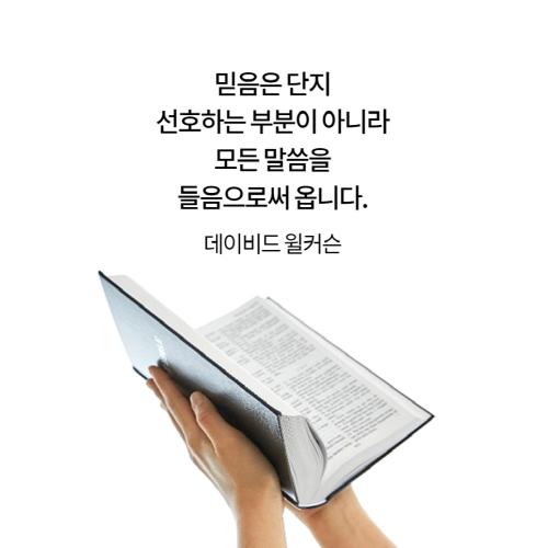 [크기변환]감사카드___복사본-015.png