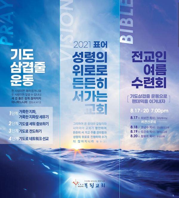 KakaoTalk_Photo_2021-08-05-10-44-30 복사본.jpeg