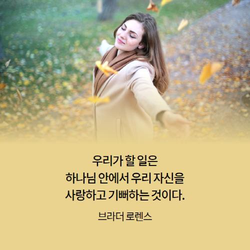 [크기변환]20210916_063511.png