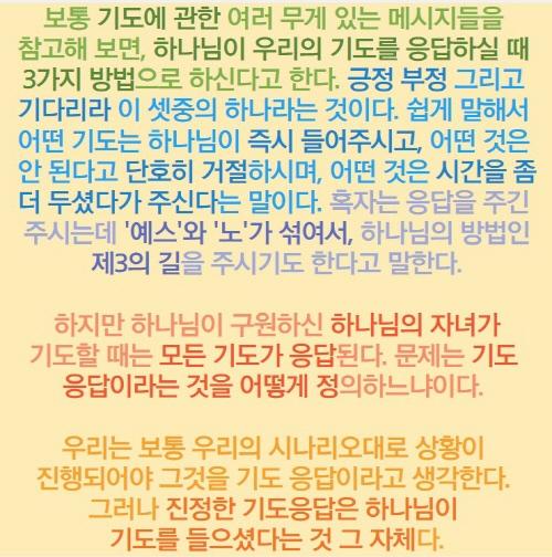 [크기변환]KakaoTalk_20210919_185145098.jpg