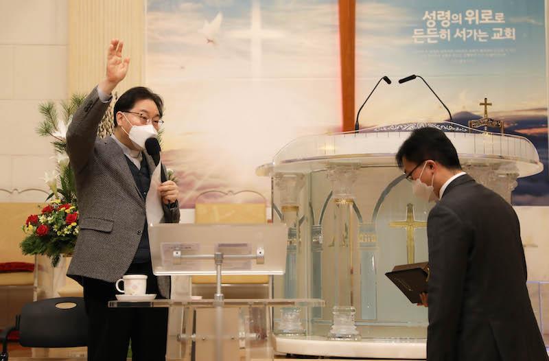 환영합니다 임예길 목사님 ^^