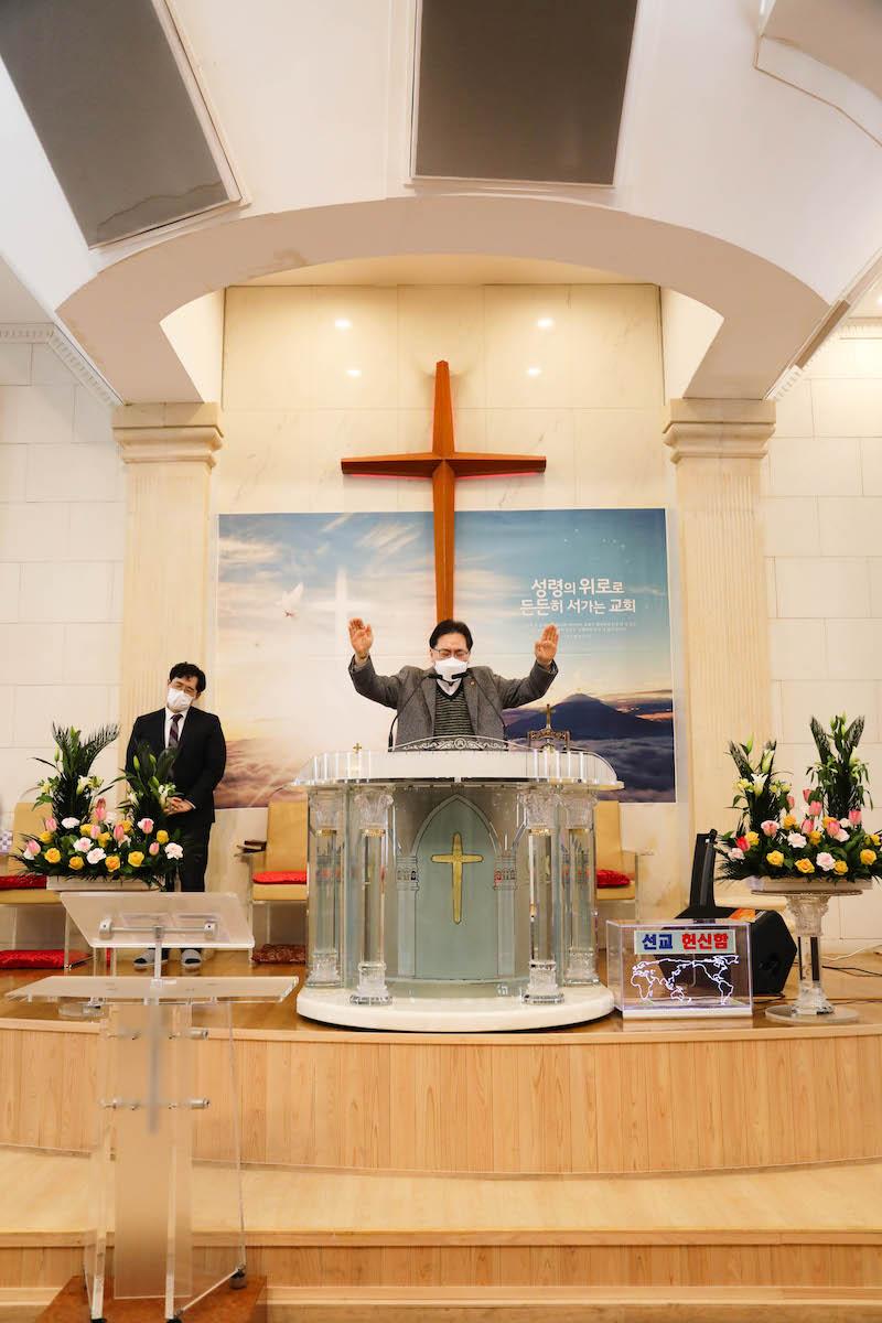 복된교회 / 자유게시판