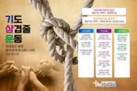 복된교회 / ONLINE 영성마을